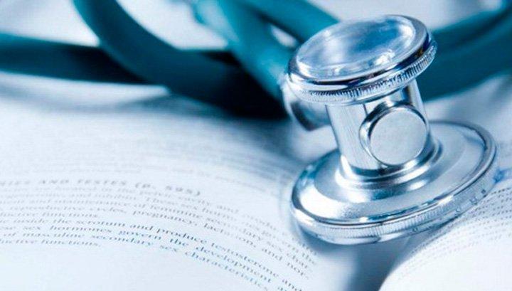 Обязательное социальное медицинское страхование